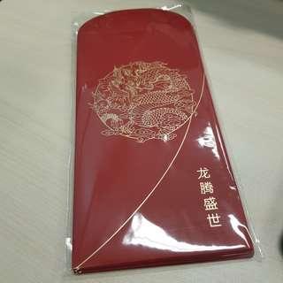 2019 Marina Bay Sands Red Packet @ $7