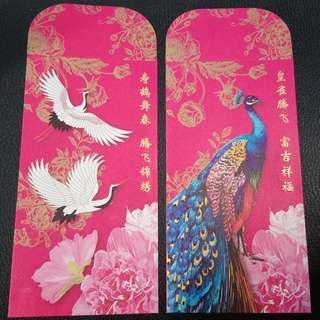 [Red Packet / Ang Pow] Chinese New Year - Maybank