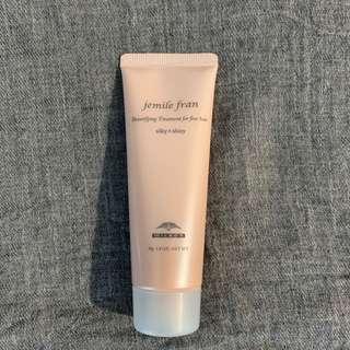 Milbon Jemile Fran Treatment (Fine hair / Coarse hair)