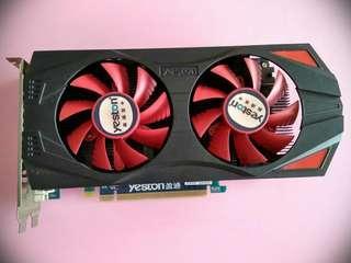 R7 260X 1GB DDR5 (2)