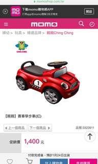 🚚 全新 含運 親親 ching ching 賽車 學步車 只有一台 售完為止