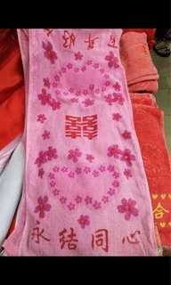 結婚毛巾棉質毛巾新娘敬茶毛巾 給長輩賀帷巾