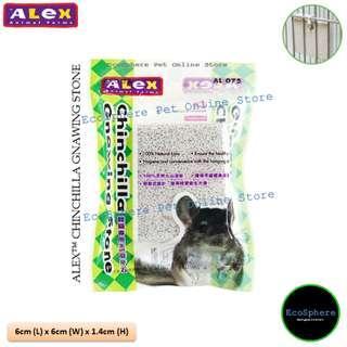 ALEX™ Chinchilla Gnawing Stone / Chew Stone (AL075)