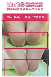 Foot Mask 足膜