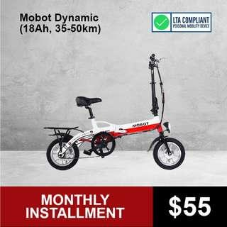 "Mobot Dynamic MINI 16"" Electric Bicycle"