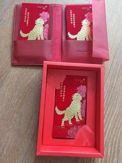 Red packets 2018 Credit Suisse ultrahigh networth
