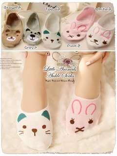 Cutie Invisible Socks