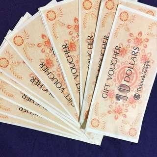 Takashimaya Vouchers to Trade