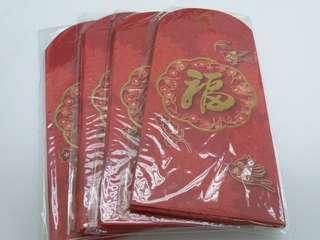 (1包10個)Shell 蜆殼 長型 利是封