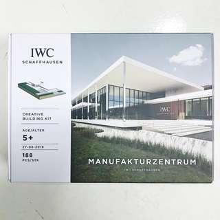 IWC Schaffhausen LEGO Creative Building Kit - Manufakturzentrum