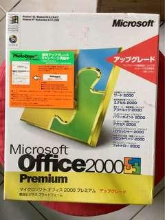 Microsoft Office 2000 Premium Software