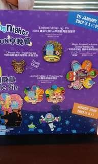{9折代購} Disney pins pin trading night pin 迪士尼襟章 迪士尼徽章