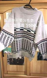古錐の寬袖の古著毛衣