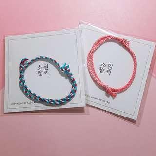 (WTS)GOT7 wish bracelets- 100% authentic from korea