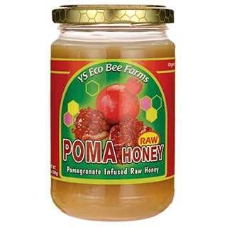 生蜂蜜  石榴  YS Eco Bee Farms  Raw Pomegranate Infused Honey 13.5oz 726635121728