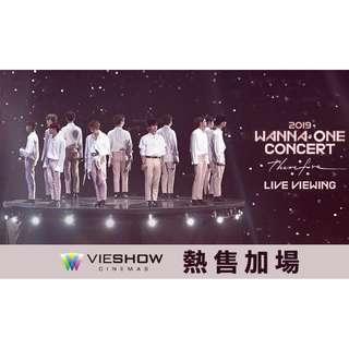 節目:1/27 Wanna One Concert最終場新竹巨城威秀影城