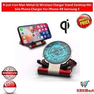 R-Just wireless charger