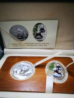 Singapore and china panda coins 2 pcs per set 2012 in original box and COA cert no 0171. Seldom available scarce