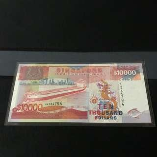 (284794) Ship $10000 Note