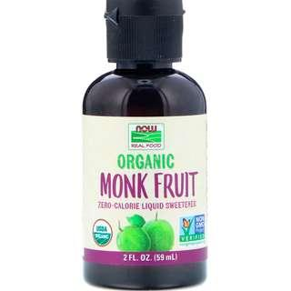 🔹Monk Fruit Sweetener