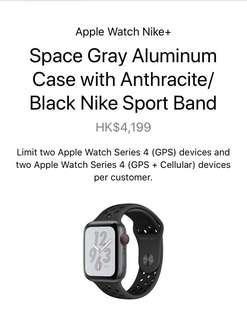 iWatch 44mm GPS + Cellular (Nike Sport)