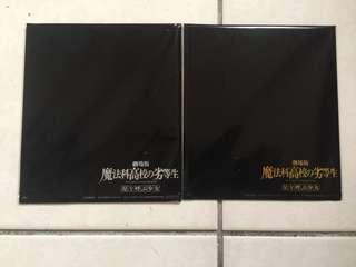 Official The Irregular at Magic Highschool sealed cards
