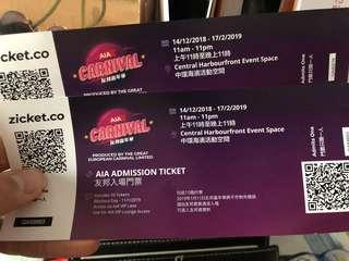 AIA 嘉年華 ticket