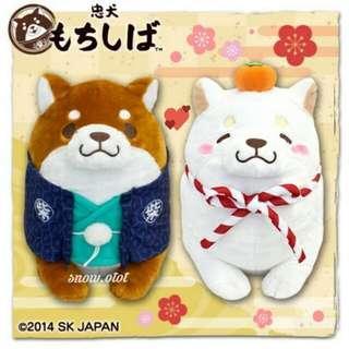 日版忠犬公仔☆新年和服篇! 日本直送 SK Japan/柴犬/豆柴/狗/new year kimono/Shiba/Dog/plush/soft toy/kids doll