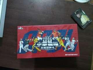 🚚 中華職棒2009年年度球員卡(整盒+當初散裝購入一起賣)