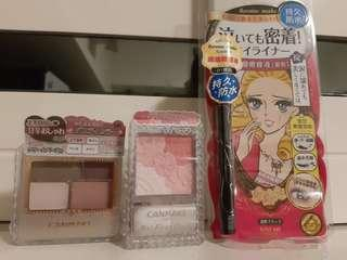Canmake make up set