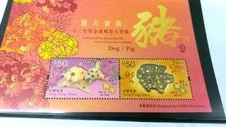 靈犬寶豬郵票,22k金帕