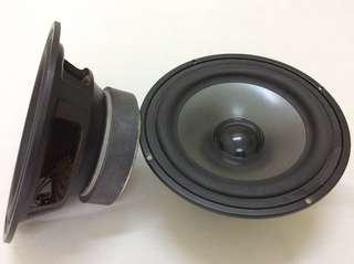 Pre-Loved Car Speaker (1 Set) 17cm