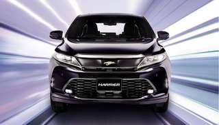 Leasing New Toyota Harrier