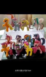 Cake Topper - Little Pony 12 pieces