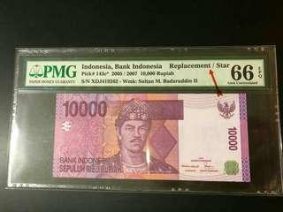 """Indonesia - 10000 Rp (2007) """"Replacement Note""""     PMG 66 EPQ"""