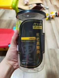 BN sealed Eu Yan Sang Loquat Black Sugar Cube
