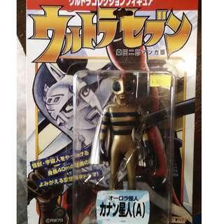 全新 迦南星人 Marmit Ultra Collection Figure 七星俠 桑田二郎漫畫版
