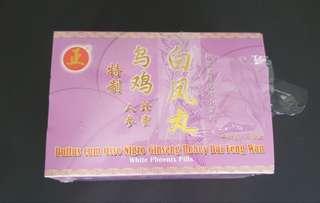 ZTP Bai Feng Wan (White Phoenix pills) 1/2 (half) dozen (tonic ginseng honey pullus osse nigro bird nest chinese herb)
