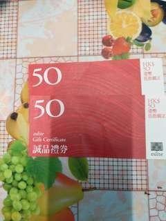 【包郵】誠品生活 誠品禮劵 $50兩張