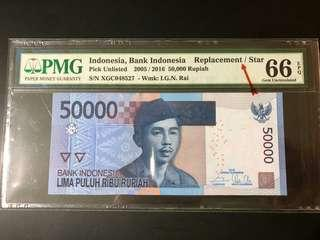"""Indonesia - 50000 Rp (2016) """"Replacement Note""""  PMG 66 EPQ"""