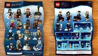 全新未砌LEGO71022 1套21隻 $520 昨晚先拆齊件齊紙齊袋獨立包裝