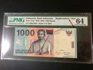 """Indonesia - 1000 Rp (2009) """" Replacement Note""""   PMG 64"""