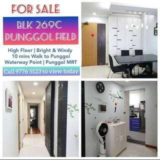 👍For Sale!! 269C Punggol Field -  High Floor ~ 8 mins walk to Punggol MRT / Waterway Point