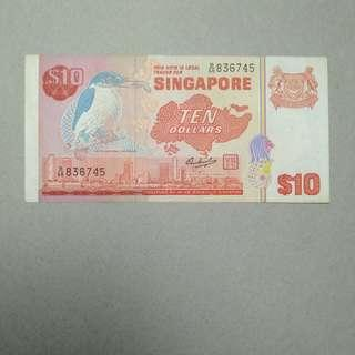 Duit lama Singapore SGD $10 dollar ringgit paper note bird series, used fine condition.