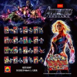 DECOOL™ 0297 Avengers Infinity War End Game 16in1 Minifigures