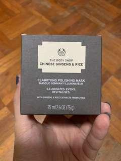 The body shop Chinese ginseng & rice face mask