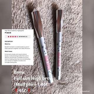 Benefit High brow full size