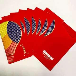 [2019 NEW] Geneco 2019 Red Packet