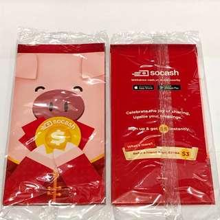 [NEW 2019] SoCash Red Packets Hong Bao 2019 + FREE Yoogane Red Packet 2019 and $8 voucher