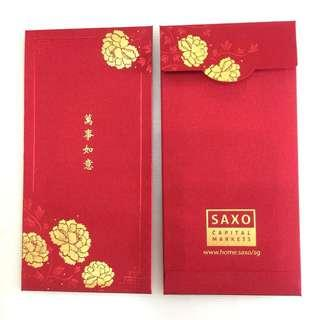 🚚 SAXO Capital Markets 2019 Red Packet (6 pieces)